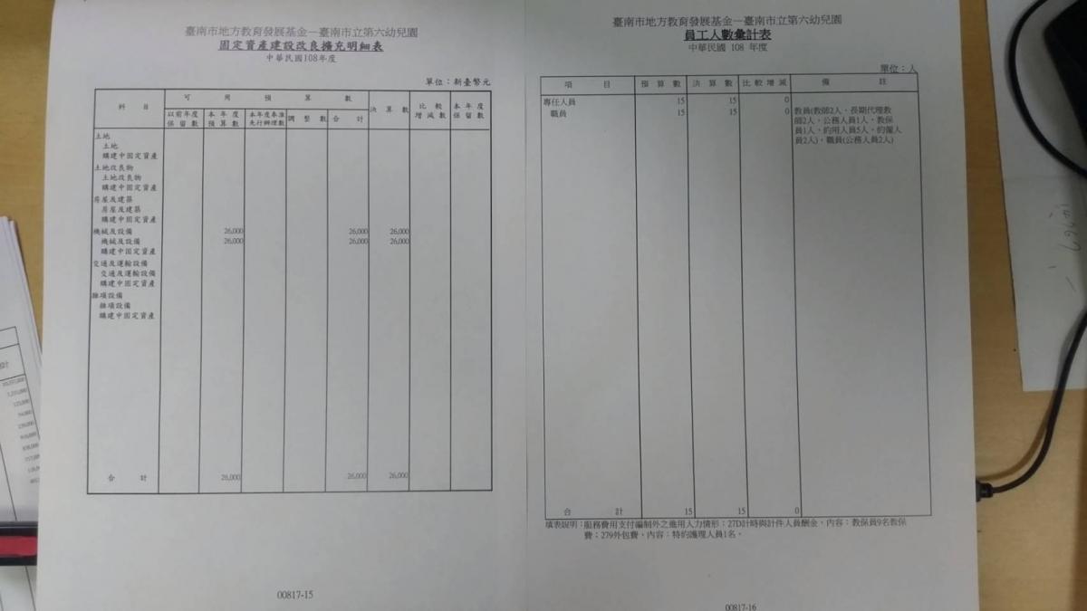20200804155450GXp2